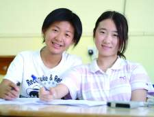 在波士顿的英语学校: EC English Language Schools: Boston (Junior)