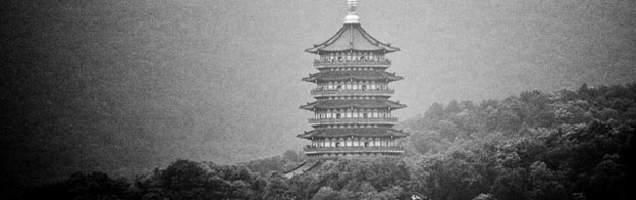 chinês mandarin em Hangzhou com Language International