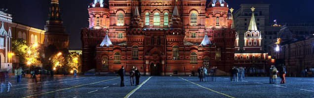 Cursos de Russo em Moscou com Language International