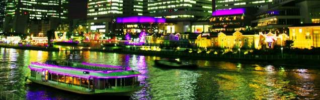 Cours d'anglais à Yokohama avec Language International