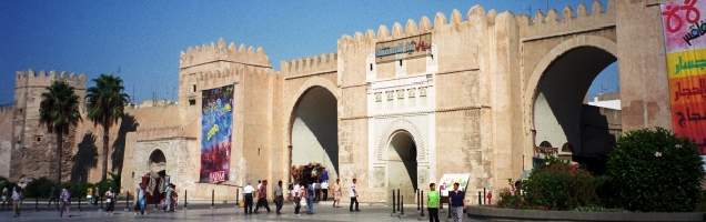 Corsi di Arabo a Sfax con Language International