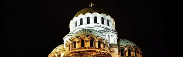 Bulgarian courses in Sofia with Language International