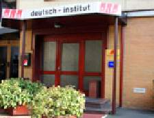 法蘭克福的語言學校: did deutsch-institut Frankfurt