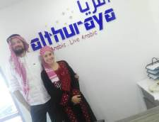 Escolas de Árabe em Amã: Al Thuraya Arabic Language Center