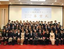 Sekolah Jepang di Yokohama: Asia International Language Center