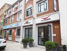 Chinese Mandarin schools in Shanghai: That's Mandarin Chinese Language School Shanghai Campus