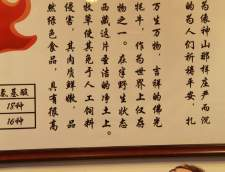 Hutong School Beijing (Peking, China) - Reviews - Language