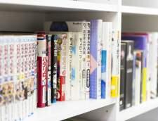在东京的日语学校: Genki Japanese and Culture School