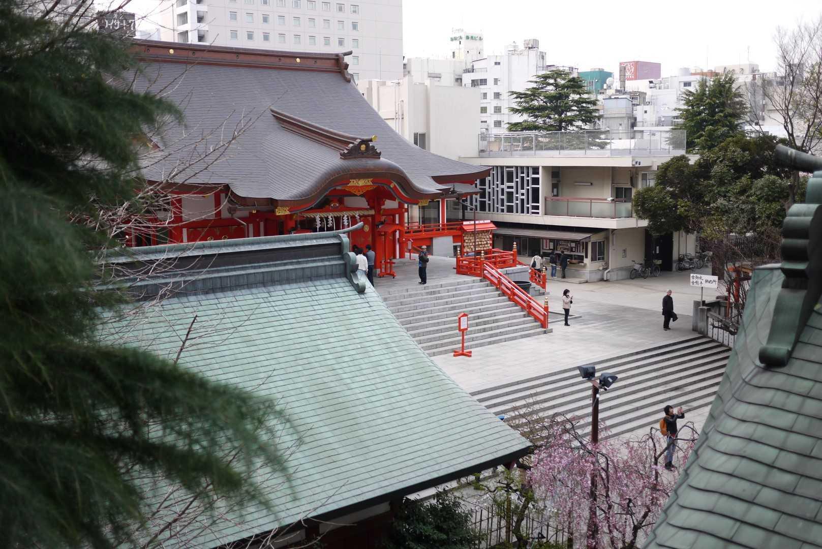 Genki Japanese and Culture School (Tokyo, Japan) - Reviews
