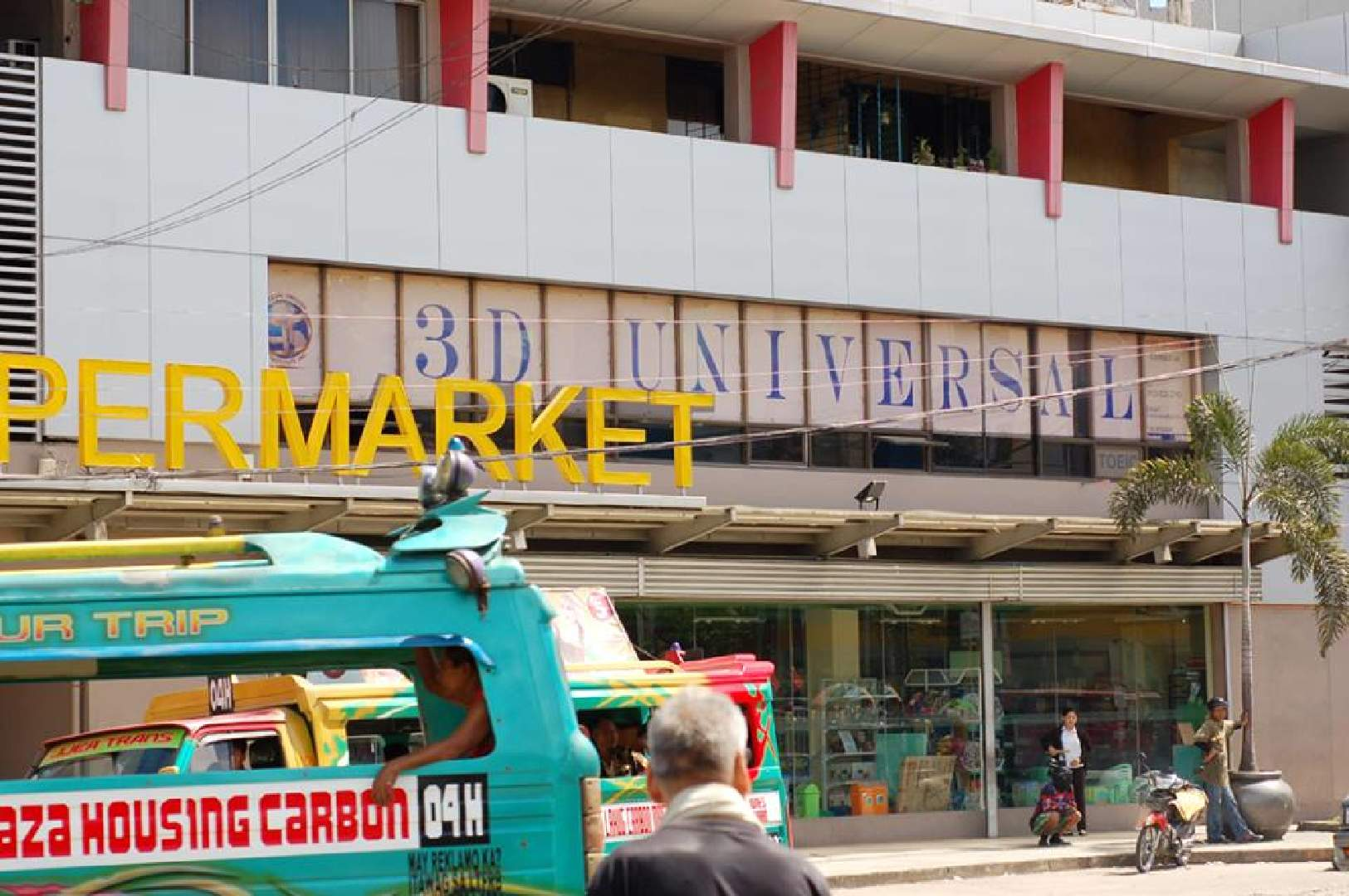 3D Universal Academy (Cebu City, Philippines) - Reviews