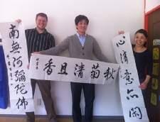 Wakuwaku Japanese Language and Culture School