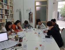 Sekolah Italia di Napoli: Istituto Italia 150