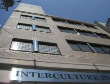 Japanese schools in Kobe: Interculture Language Academy