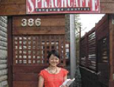 English schools in Toronto: Sprachcaffe Toronto