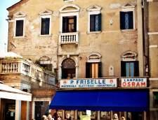 italian koulut Venicessa: Istituto Venezia