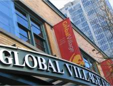 English schools in Vancouver: Global Village English Centres - GV Vancouver