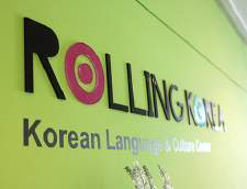 在首尔的韩语学校: Rolling Korea Language & Culture Academy