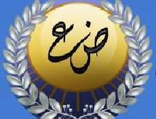 在开罗的阿拉伯语学校: Arabic Schooling