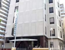 Scuole di Giapponese a Tokyo: Sendagaya Japanese Institute