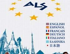 Scuole di Greco a Salonicco: Alexander International Language School