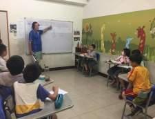 mandariinikiinan koulut Taichungissa: Sunhow Giraffe Academy