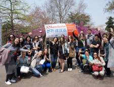 Escuelas de Chino Mandarín en Qingdao: XMandarin Chinese Language Centre