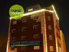 Ecoles d'azérii à Tabriz: Azaran Ouj Radman