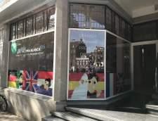 Scuole di Portoghese a Rotterdam: Una Paloma Blanca