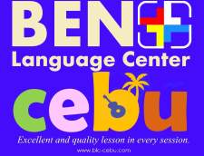 宿霧市的語言學校: BEN Language Center Cebu