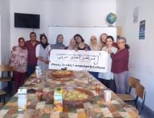 arabian koulut Marrakechissa: Lessane Arabi Center