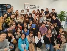 Korean schools in Seoul: EASY KOREAN ACADEMY