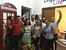 Erivan'da Ermenice okulları: Lingua Life Language Teaching Center