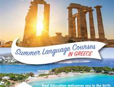 English schools in Athens: REAL EDUCATION