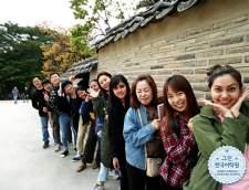 Korean schools in Seoul: Green Korean Language School