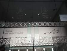 Sekolah Arab di Rabat: Qalam wa Lawh Center for Arabic Studies