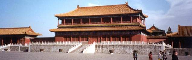 Chinese Mandarin courses in Beijing with Language International